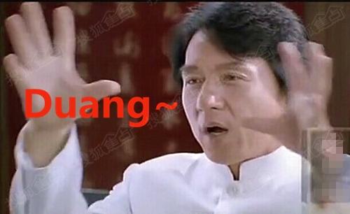 互聯網亞搏體育app官方下載平臺為啥Duang